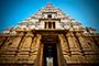 White Gopuram
